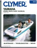 Yamaha Stern Drive Boat Engine Repair Manual 1989 1990 1991 by Clymer2
