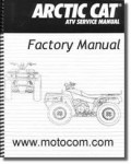 Official 2002 Arctic Cat All ATV Service Manual