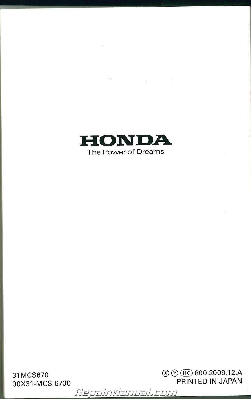 2008 honda st1300 owners manual
