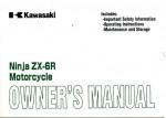 Official 2005-2006 Kawasaki Ninja ZX-6R ZX636C6F Owners Manual
