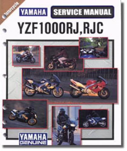 1996 1998 Yamaha Yzf1000 Service Manual border=