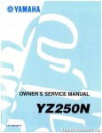 Official 1985 Yamaha YZ250N Factory Owners Service Manual