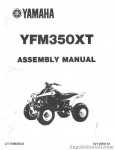 Official 1987 Yamaha YFM350XT Warrior ATV Assembly Manual