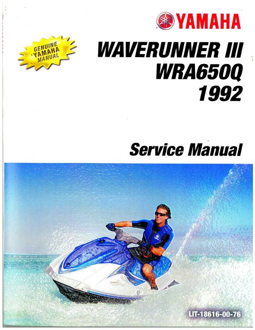 1992 yamaha wra650q service manual. Black Bedroom Furniture Sets. Home Design Ideas