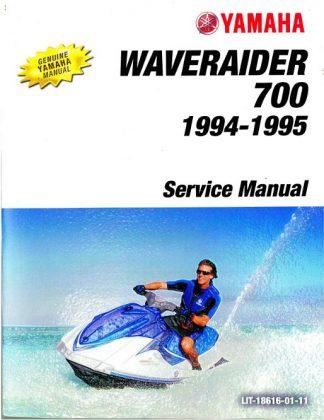 Official 1994 - 1995 Yamaha RA700 Factory Service Manual