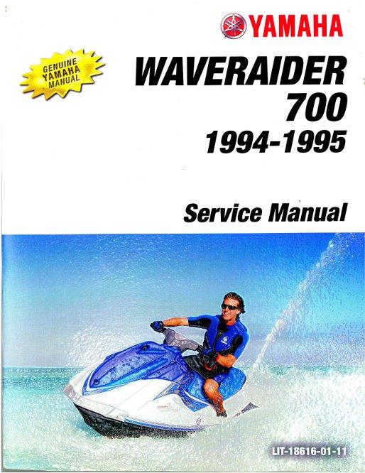 1994 1995 yamaha ra700 service manual. Black Bedroom Furniture Sets. Home Design Ideas
