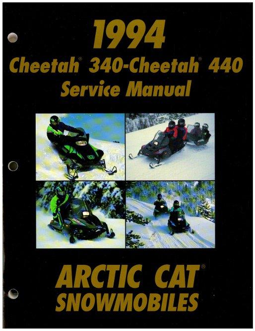 1994 arctic cat cheetah 340 cheetah 440 snowmobile service manual rh repairmanual com 2011 arctic cat snowmobile service manual 2011 arctic cat snowmobile service manual