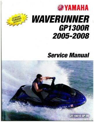 Official 2005-2008 Yamaha GP1300 Factory Service Manual