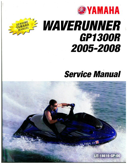 2005 yamaha vx110 Service manual