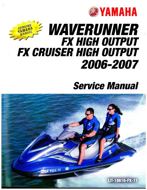 2006 2007 yamaha waverunner fx1100 fx high output cruiser service manual rh repairmanual com yamaha jet ski service manual pdf yamaha jet ski maintenance manual