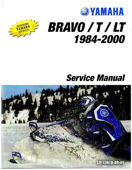 1984 2000 2007 2009 and 2011 yamaha bravo br250 snowmobile
