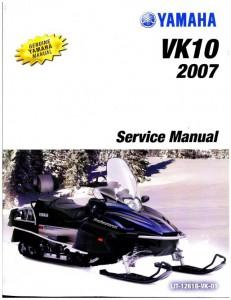 2007 2012 yamaha vk professional vk10 snowmobile service. Black Bedroom Furniture Sets. Home Design Ideas