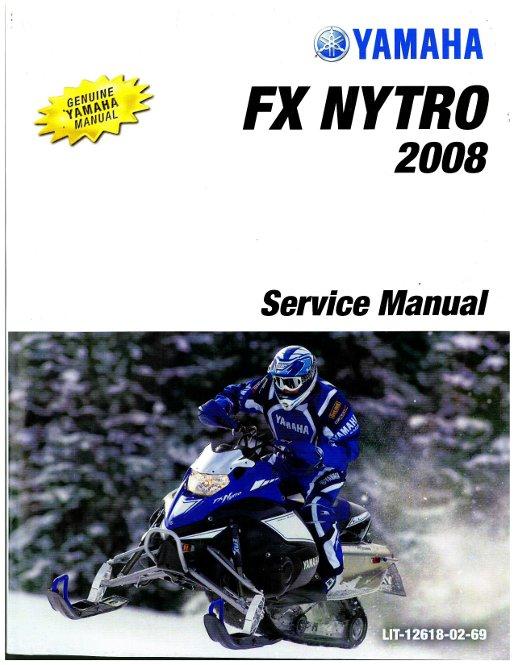 2008 yamaha fx nytro fx10 snowmobile service manual