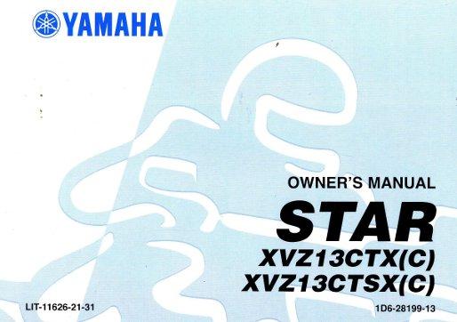 2008 yamaha royal star xvz1300t motorcycle owners manual rh repairmanual com yamaha royal star venture owners manual yamaha road star owners manual