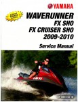 Used 2008 Yamaha FX SHO FX Cruiser SHO WaveRunner Factory Service Manual