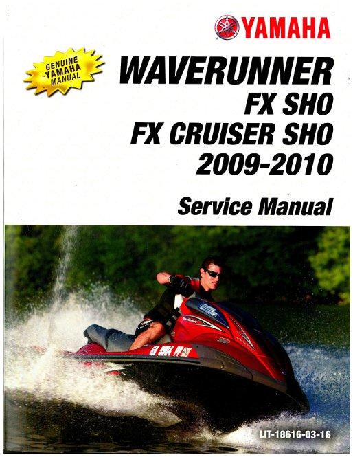 used 2008 yamaha fx sho fx cruiser sho waverunner service manual rh repairmanual com 2008 yamaha fx ho owner's manual 2008 yamaha fx sho service manual