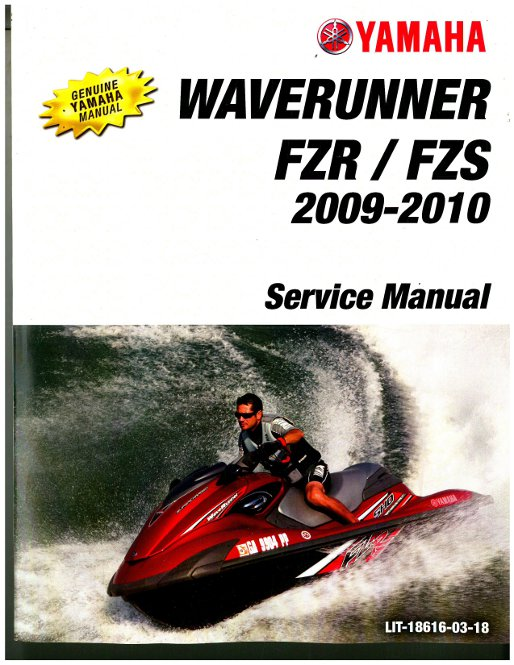 2009 2013 yamaha fzs fzr gx1800 waverunner service manual rh repairmanual com yamaha waverunner fx 140 service manual yamaha waverunner service manual download free