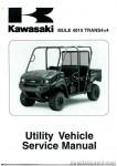 2009-2011 Kawasaki KAF620R S Mule 4010 Trans4x4 Service Manual