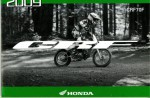 Official 2009 Honda CRF70F Factory Owners Manual