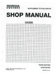 Official Honda GX200 Engine Shop Manual
