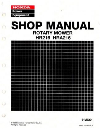 Official Honda HR216 HRA216 Lawn Mower Shop Manual