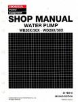 Official Honda WB20X 30X and WD20X 30X Water Pump Shop Manual