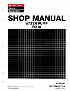 Official Honda WX10 Water Pump Shop Manual
