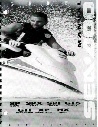 Official 1996 Sea Doo Factory Service Manual