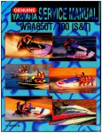 Used Official 1993 - 1997 WRA650 WRA700 Factory Service Manual